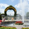 Dalat Half Day City Tour